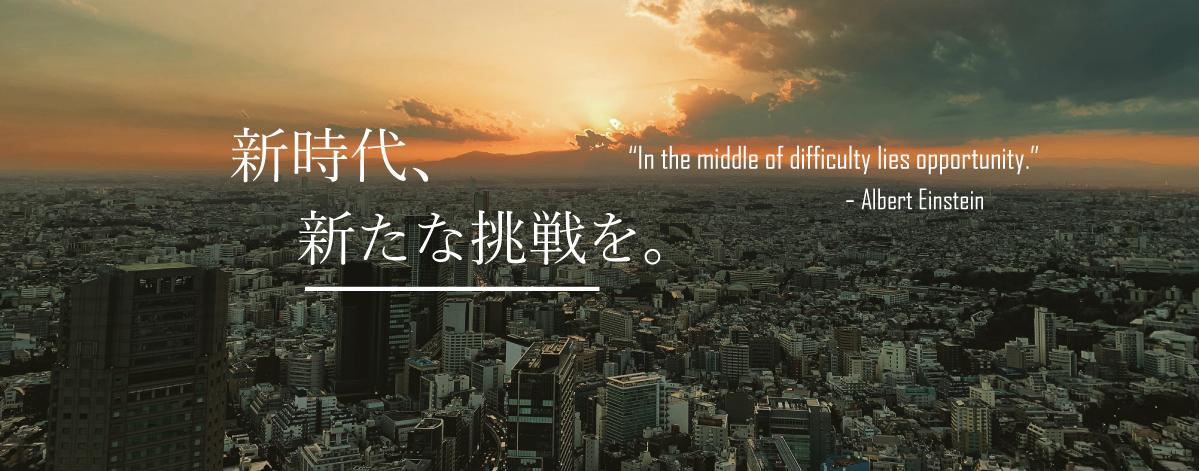 株式会社津川商会